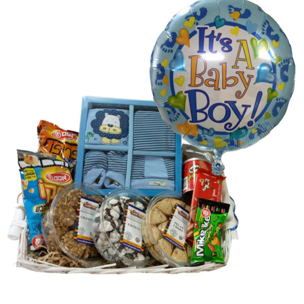 New Baby Basket for boys or girls