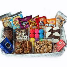 Large Badatz gift basket